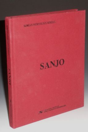 Sanjo (Korean Musicology Series, 3