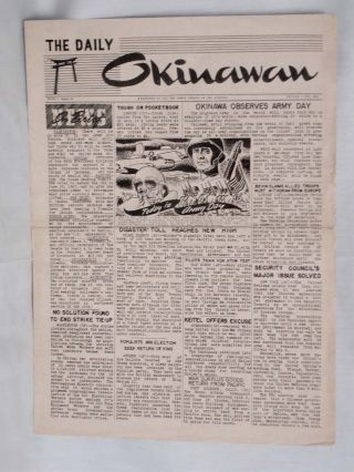 The Daily Okinawan (April 6, 1946); Army Day Issue