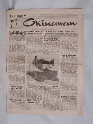 The Daily Okinawan (March 25, 1946