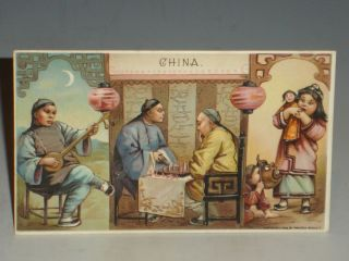 China (Advertising Promotional Material, Arbuckle Coffe, (ca, 1895