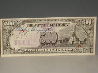 Japanese Currency in the Philippines Signed Pappy Boyington""