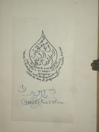 The Arab and His Horse (Signed by the author)