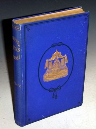The Encyclopedia of Useful Knowledge Concerning the Duties, Responsibilities and Prerogatives of...