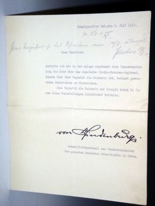 1 Typed Letter Signed, July 5, 1915 re. Paul Von Hindenburg