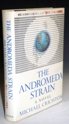 The Andromedia Strain, (First Japan Edition in English). Michael Crichton