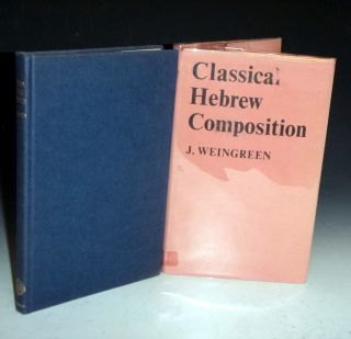 Classical Hebrew Composition